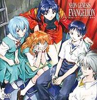 a cruel angels thesis guitar pro tab Evangelion - cruel angels thesis tab by soundtracks learn to play guitar by chord and tabs and use our crd diagrams, transpose the key and more.