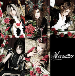 Versailles - Lyrical Sympathy ...