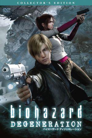 Resident Evil Degeneration Biohazard Degeneration Comes To Dvd