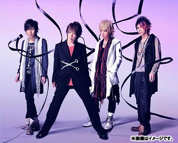 http://www.cdjapan.co.jp/blog_img/archives/20090526sid.jpg