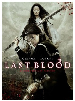 http://www.cdjapan.co.jp/blog_img/archives/20090707_blood_the_last_vampire.jpg