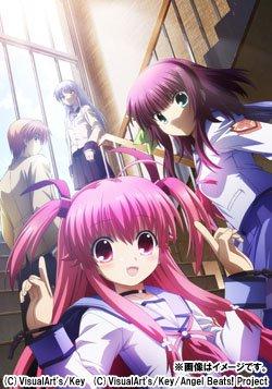 Angel Beats, the new Jun Maeda's anime!