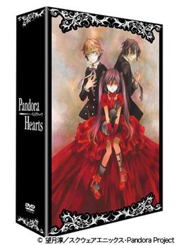 pandora hearts dvd