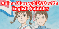 English Subtitled Animation!