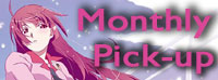 Anime, Voice Artist, Game Monthly Special Pick Up