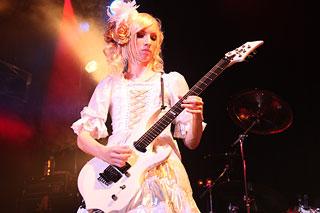 Yohio and guitar