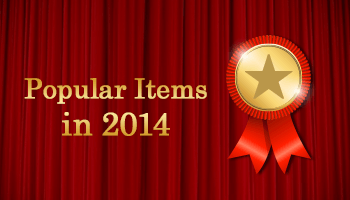 Earn Up to 10% Rewards Points on Popular Items in 2014!