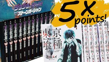 Earn 5% Points Offer on All Manga Set!