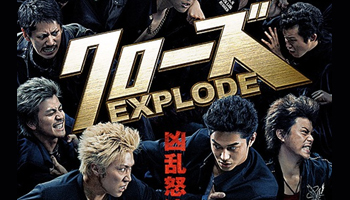 """CROWS EXPLODE (Movie)"" DVD/BD w/ Bonus!"