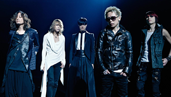 DIR EN GREY Live at Budokan out on July 16!