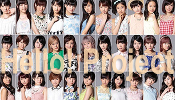 Only Available Here for Overseas Fans! DVD Magazine from Morning Musume, Cute & More!