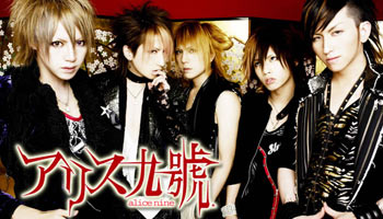 Alice Nine interview 2006