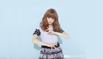 "Kyary Pamyu Pamyu 9th Single ""Family Party"""