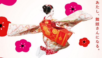 """Lady Maiko"" by Masayuki Suo out on March 18"