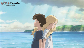When Marnie Was There BR/DVD with English & Chinese Subtitles!