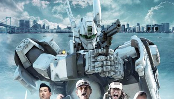 PATLABOR 1st Live Action Work out on April 26!