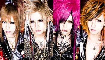 CDJapan Exclusive Bonus: Royz Photo