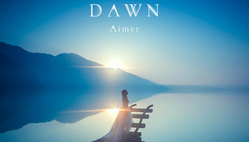 Aimer to Release New Album with Fate Theme Song