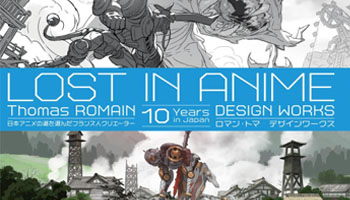 LOST IN ANIME Romain Thomas DESIGN WORKS!