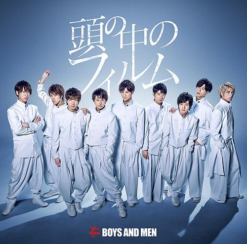 Atama no Naka no Film / BOYS AND MEN