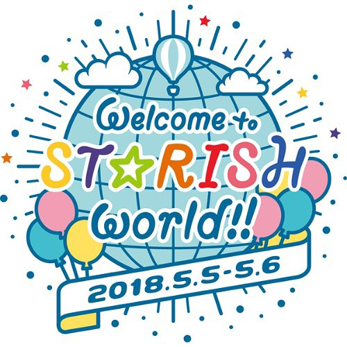 "[Movic Bonus Natsuki & Syo Bromide] Uta no Prince-sama STARISH Fanmeeting ""Welcome to STARISH world!!"" /"