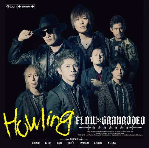 Howling / FLOW X GRANRODEO
