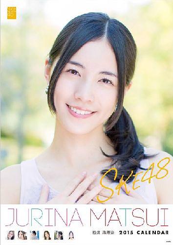 SKE48 B2size wall calendar 2015 Matsui Jurina /