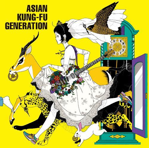 Ima Wo Ikite / ASIAN KUNG-FU GENERATION