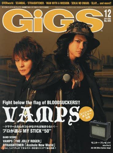 GiGS / Shinko Music