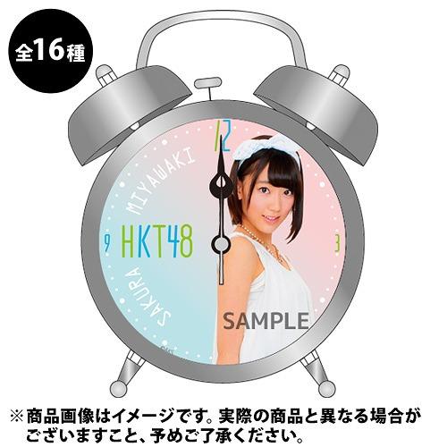 HKT48 Alarm Clock /