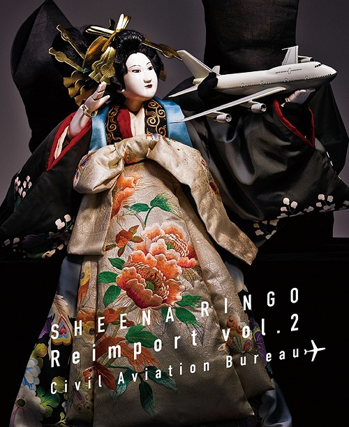 Reimport Vol.2 / Ringo Sheena