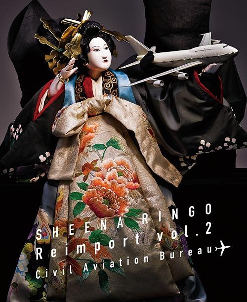 Reimport Vol.2 / Ringo Sheena