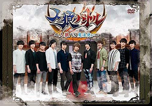 """Seiyu DVD Kikaku """"Jinro Battle - Jinro VS Mahotsukai -"""" / V.A."""