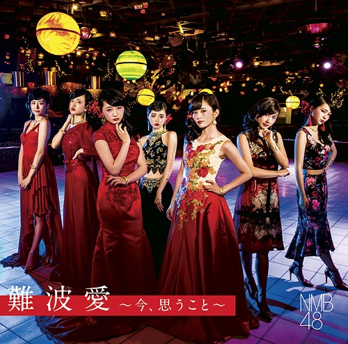 Title is to be announced (3rd Album) / NMB48