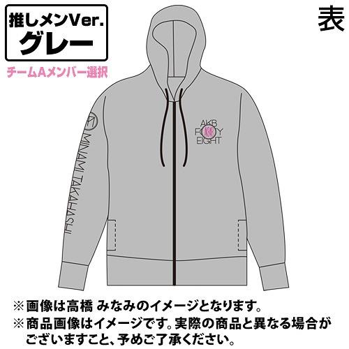 AKB48 Oshimen Parka Shimazaki Haruka Ver. Gray [size L] /