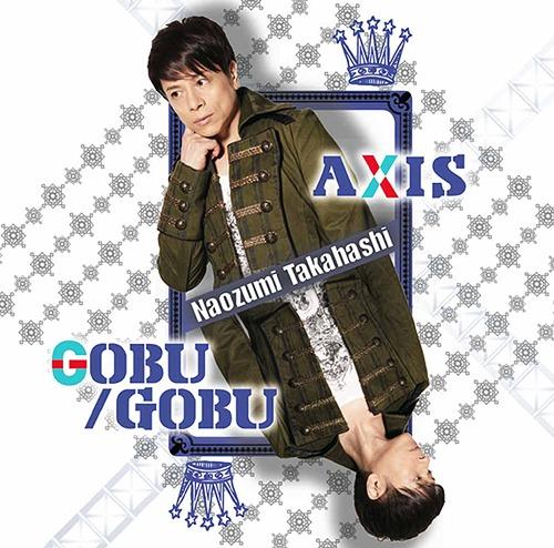 Axis / Gobu/Gobu / Naozumi Takahashi
