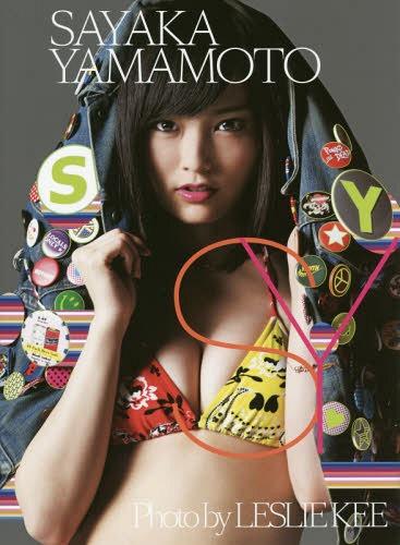 "Yamamoto Sayaka Shashin Shu (Photo Book) ""SY"" / Leslie Kee"