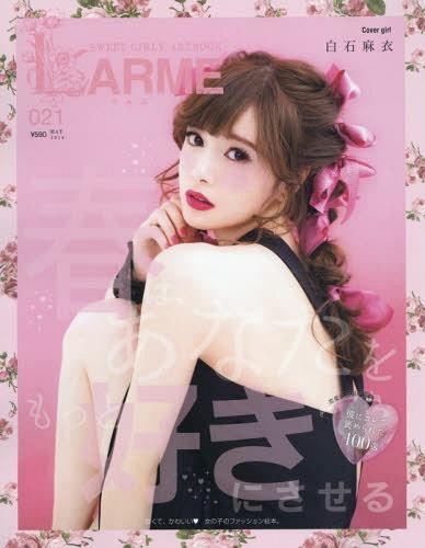 LARME / Tokuma Shoten