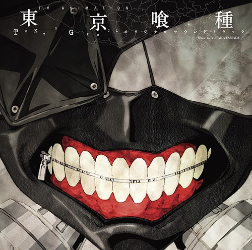 """Tokyo Ghoul (Anime)"" Original Soundtrack / Animation Soundtrack"
