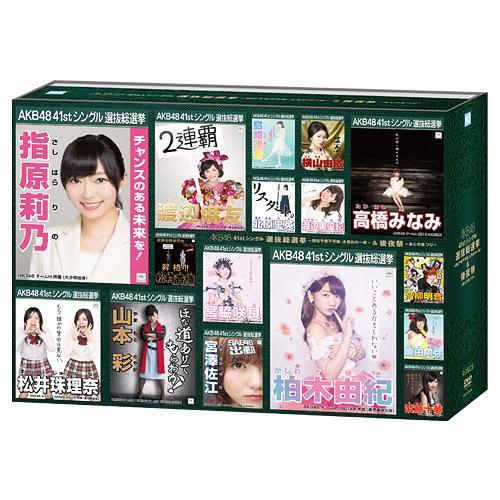 (DVD) AKB48 41st Single Sosenkyo Special DVD /