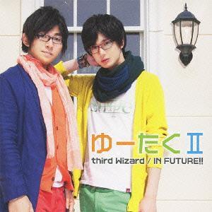 third Wizard / IN FUTURE!! / Yutaku II