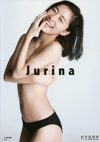 Matsui Jurina First Photobook (SKE48/AKB48) / Jurina Matsui / Tatsuya Watanabe