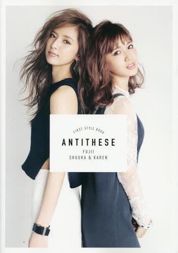 ANTITHESE: Fujii Shuuka & Fujii Karen First Style Book / Kobunsha