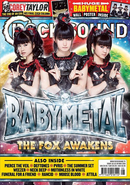 Rock Sound [UK] [Imports] / ROCK SOUND