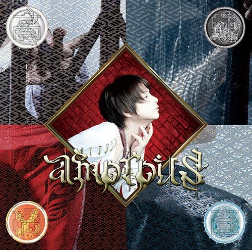 amorous / Naozumi Takahashi