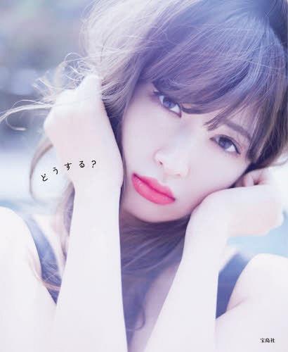 Kojima Haruna Photobook: Title is to be announced / Kojima Haruna