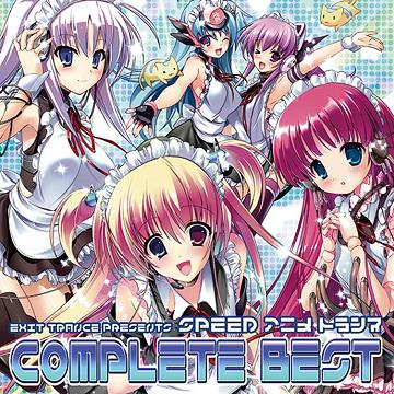 Exit Trance Presents Speed Anime Trance Complete Best QWCE-69