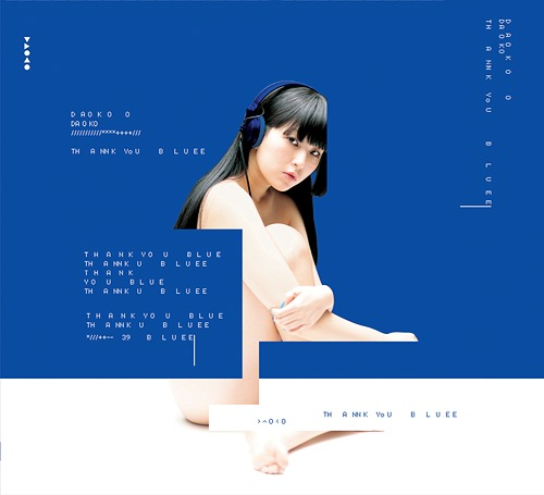 Thank You Blue / DAOKO