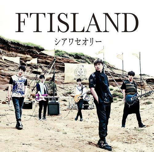 Shiawase Theory / FTISLAND