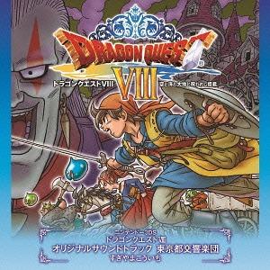 Nintendo 3DS Dragon Quest 8 Sora to Umi to Daichi to Norowareshi Himegimi Original Soundtrack Tokyo / Kouichi Sugiyama (conductor) / Tokyo Metropolitan Symphony Orchestra